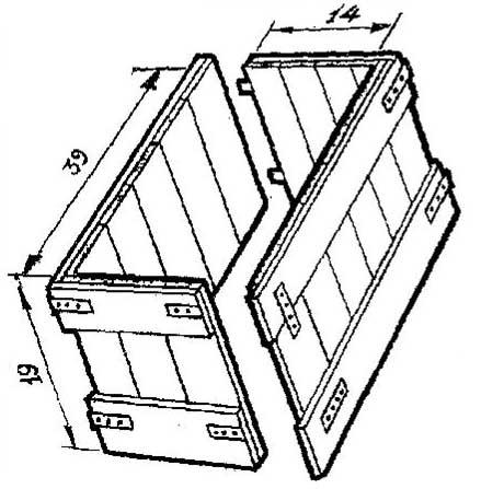Форма для изготовления блока